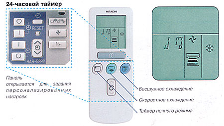 Hitachi Rar 22z Инструкция - фото 6